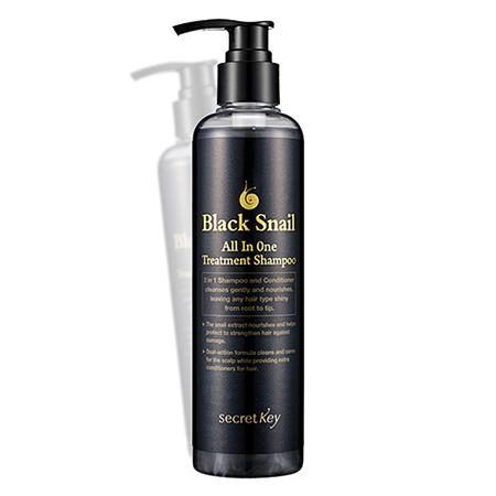 Шампунь улиточный black snail all in one treatment shampoo secret key (SECRET KEY)
