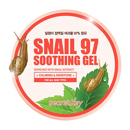 Гель улиточный многофункциональный snail 97 soothing gel secret key (SECRET KEY)