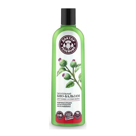 Питательный био-бальзам для тонких и сухих волос кедровые орешки доктор репейник (Доктор Репейник)