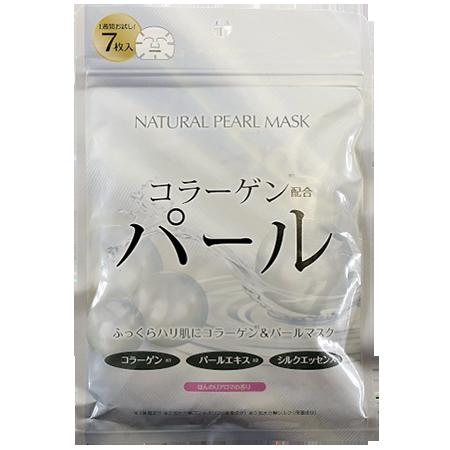 Курс натуральных масок для лица с экстрактом жемчуга 7 шт japan gals (Japan Gals)