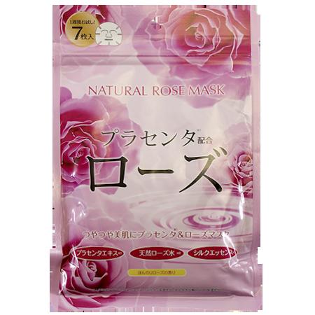 Курс натуральных масок для лица с экстрактом розы 7 шт japan gals (Japan Gals)