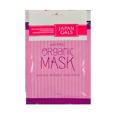 Маска для лица органическая с экстрактом розы japan gals (Japan Gals)
