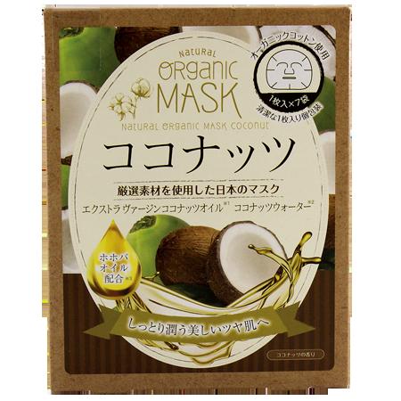 Маски для лица органические с экстрактом кокоса 7 шт japan gals