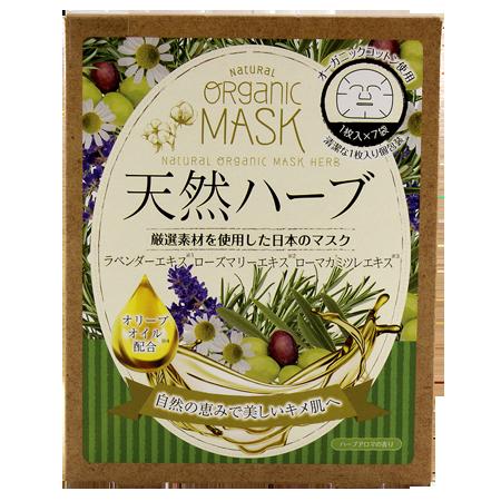 Маски для лица органические с экстрактом природных трав 7 шт japan gals