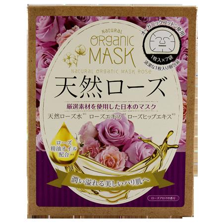 Маски для лица органические с экстрактом розы 7 шт japan gals