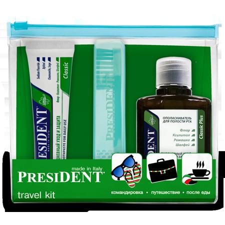 Дорожный набор classic president (President)