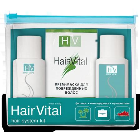 Дорожный набор для сухих, окрашенных и поврежденных волос hair vital