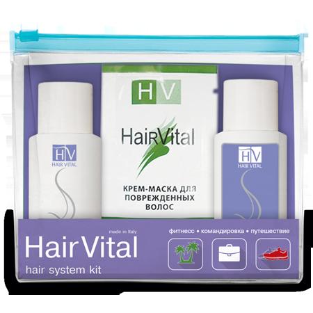 Дорожный набор для объема hair vital (Hair Vital)