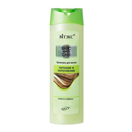 Шампунь для волос питание и укрепление белита - витекс (Белита -Витекс)