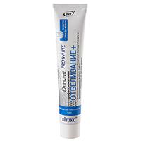 Профессиональное отбеливание (коробочка) pro white белита - витекс (Белита -Витекс)