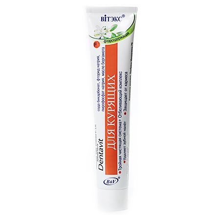 Зубная паста dentavit для курящих белита - витекс (Белита -Витекс)