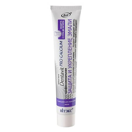 Зубная паста pro calcium профессиональная защита и укрепление эмали белита - витекс (Белита -Витекс)