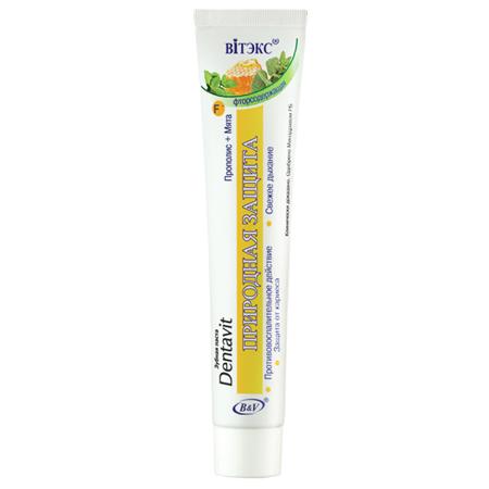 Белита -Витекс Зубная паста f природная защита прополис и мята белита - витекс
