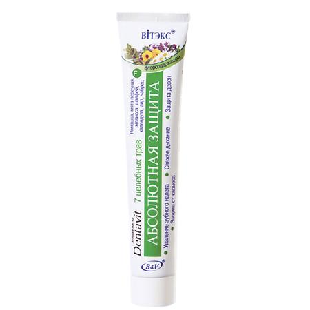 Белита -Витекс Зубная паста f абсолютная защита 7 целебных трав белита - витекс