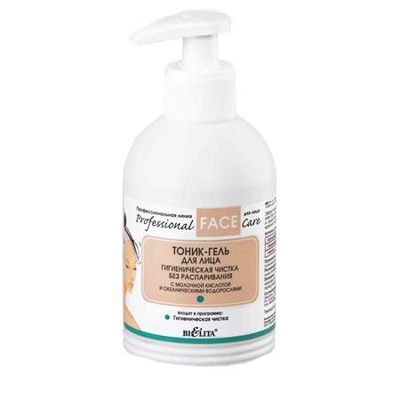 Тоник-гель для лица гигиеническая чистка без распаривания белита - витекс (Белита -Витекс)