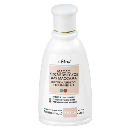 Масло косметическое для массажа персик, абрикос, витамины а и е белита - витекс (Белита -Витекс)