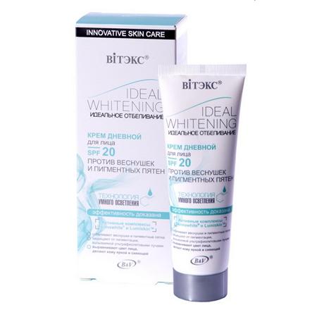 Белита -Витекс Дневной крем для лица против веснушек и пигментных пятен (spf 20) белита - витекс