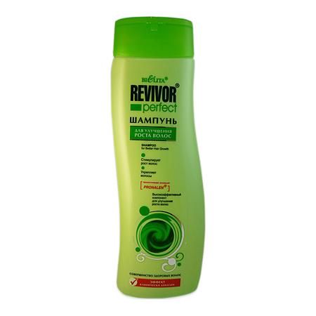 Шампунь для улучшения роста волос revivor-perfect белита - витекс (Белита -Витекс)