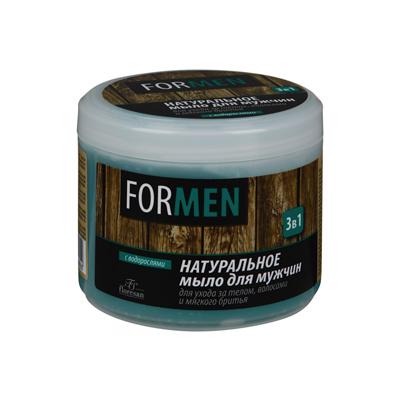 Натуральное мыло для мужчин 3в1 floresan