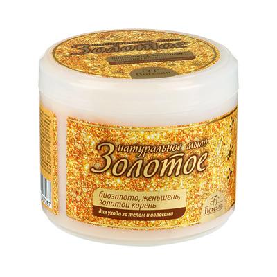 Натуральное мыло для ухода за лицом, телом и волосами золотое floresan