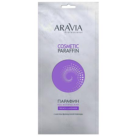 Парафин косметический french lavender araviaprofessional (Aravia)