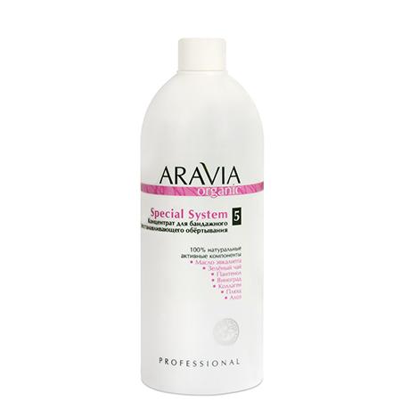 Концентрат для бандажного восстанавливающего обёртывания special system organic aravia