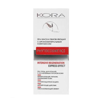 KORA (Кора) Spa-маска обновляющая с органоминеральным комплексом kora
