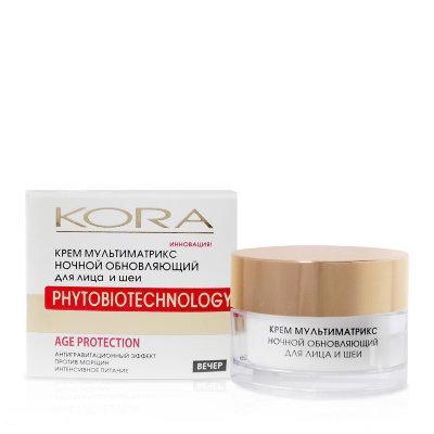 KORA (Кора) Крем мультиматрикс ночной обновляющий для лица и шеи kora