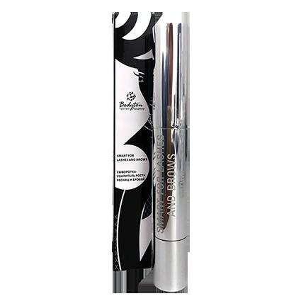 Сыворотка-усилитель роста ресниц и бровей smart for lashes bodyton