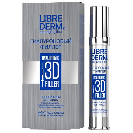 Гиалуроновый 3d филлер ночной крем для лица librederm (Librederm)