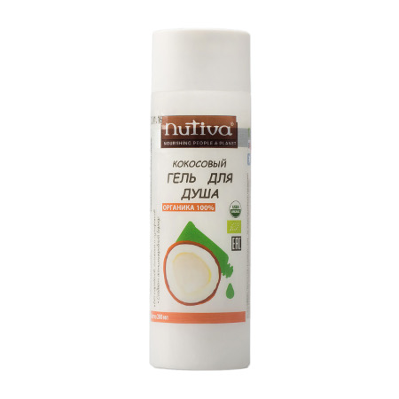 Кокосовый гель для душа organic nutiva (Nutiva)