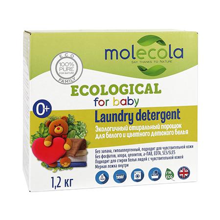 Экологичный стиральный порошок для белого и цветного детского белья molecola (Molecola)