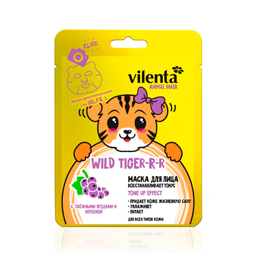 Маска для лица восстанавливающая тонус wild tiger с таежными ягодами и вербеной vilenta