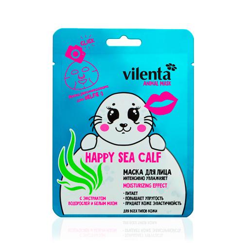 Маска для лица интенсивно увлажняющая happy sea calf с экcтрактом водорослей и белым мхом vilenta (Vilenta)