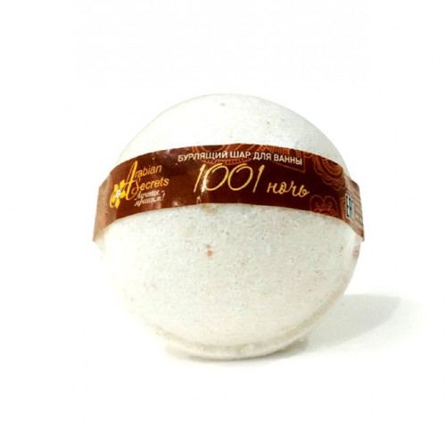 Бурлящий шар для ванны 1001 ночь arabian secrets (Arabian Secrets)