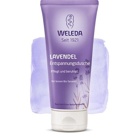 Лавандовый расслабляющий гель для душа weleda (Weleda)