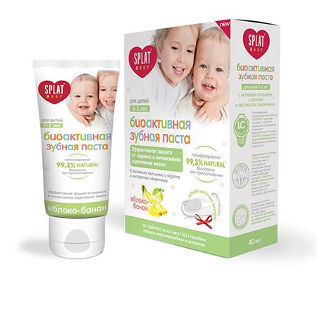 Натуральная биоактивная зубная паста для детей от 0 до 3 лет яблоко-банан splat baby