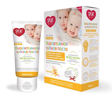 Натуральная биоактивная зубная паста для детей от 0 до 3 лет ваниль splat baby