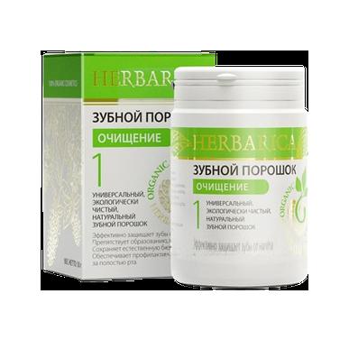 Зубной порошок № 1 очищающий herbarica биобьюти
