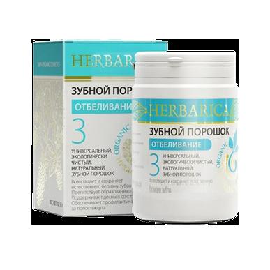 Зубной порошок №3 отбеливающий herbarica биобьюти