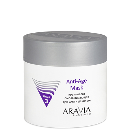 Крем-маска омолаживающая для шеи декольте anti-age mask aravia (Aravia)