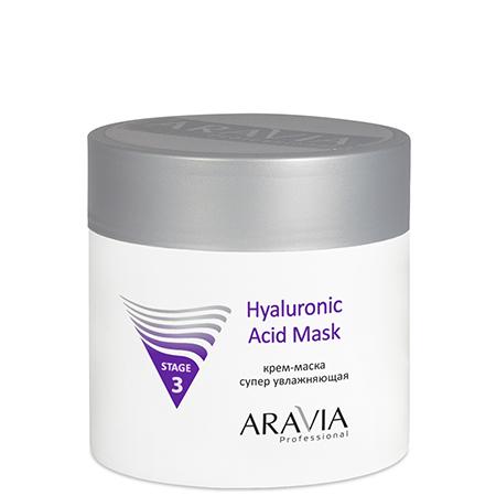 Крем-маска с эффектом супер увлажнения hyaluronic acid mask aravia