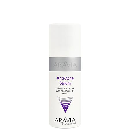 Крем-сыворотка для проблемной кожи anti-acne serum organic aravia