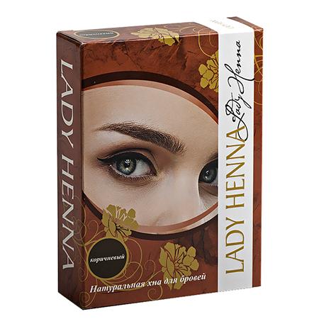 Натуральная хна для бровей коричневая lady henna ааша (ААША)