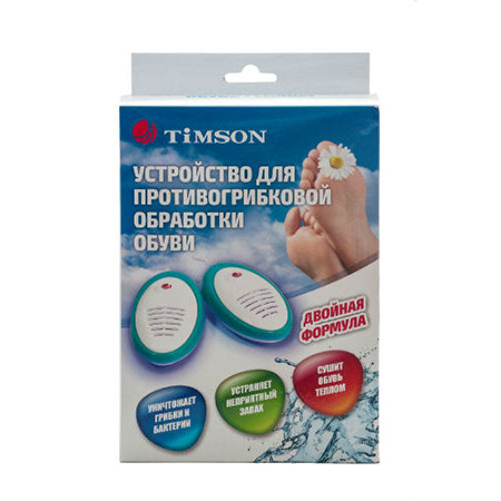 Устройство для противогрибковой обработки обуви timson (Timson)