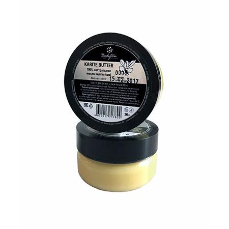 Масло карите/ши нерафинированное bodyton