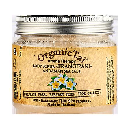 Скраб для тела на основе соли андаманского моря франжипани organic tai