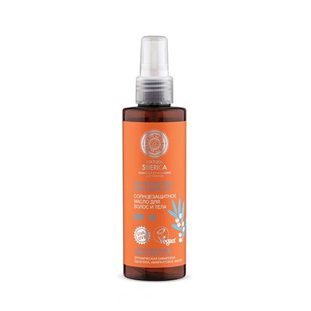 Солнцезащитное масло для волос и тела spf 15 органическая сибирская облепиха и амарантовое масло natura siberica