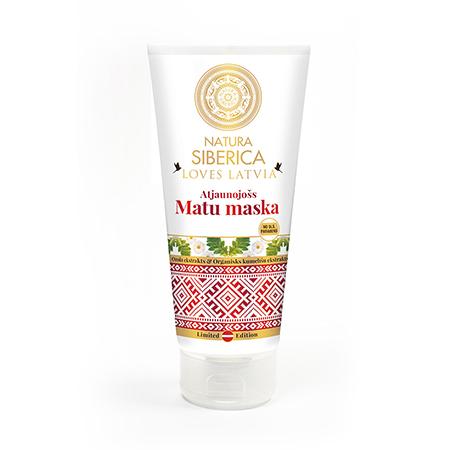 Восстанавливающая маска для волос экстракт дуба и органический экстракт ромашки loves latvia natura siberica