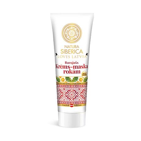 Питательная крем-маска для рук экстракт дуба и органический экстракт меда loves latvia natura siberica